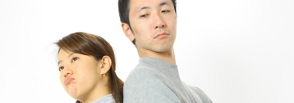 よくある離婚問題の相談ケース